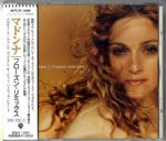 FROZEN (REMIXES) -  JAPAN CD SINGLE  (WPCR-1846)